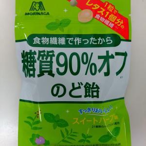 ☆糖質90%オフ のど飴☆