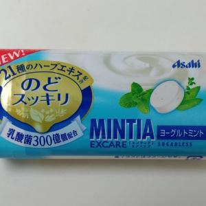 ☆ミンティア エクスケア☆