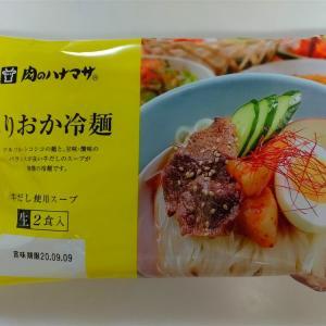 ☆もりおか冷麺☆