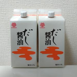 ☆鎌田醤油☆