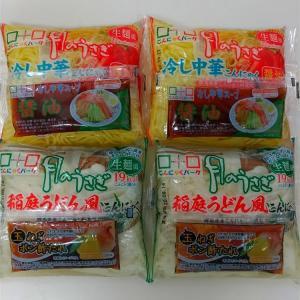 ☆こんにゃく麺☆