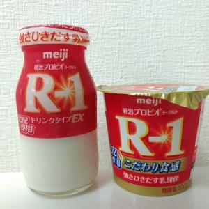 ☆R-1ヨーグルト☆