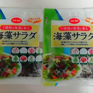 ☆海藻サラダ☆