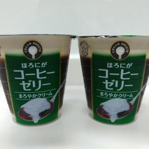 ☆コーヒーゼリー☆