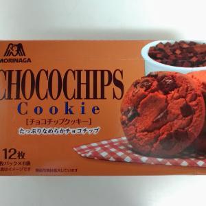 ☆チョコチップクッキー☆