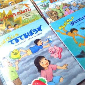 2歳児のお気に入りの絵本♡
