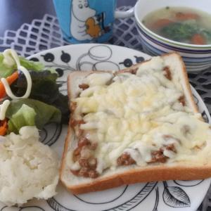 納豆チーズトーストの朝ごはん♡と、どうかどうか