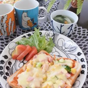 【簡単ピザトーストの朝ごはん♡感謝の気持ちで】