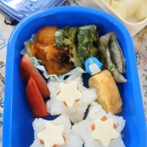 少しだけ七夕を意識した幼稚園弁当♡