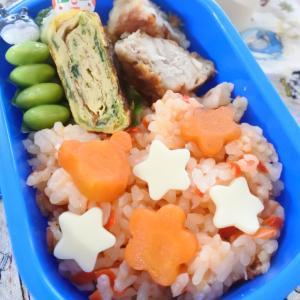 ケチャップライスの幼稚園弁当♡と、楽天購入予定のもの