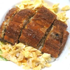 ふるさと納税で鰻たま丼の夕食♡と、朝のイライラ聞いてもらいます?