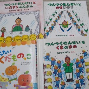 3歳児の大好きな絵本♡