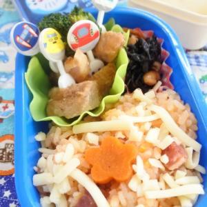食べる頃には溶けるでしょの幼稚園弁当♡