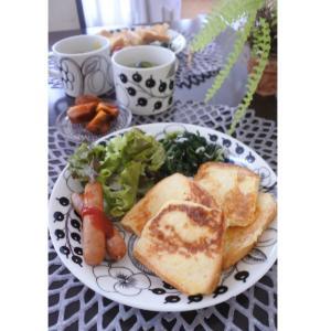 【フレンチトーストの朝ごはん♡と、ぎっくり?!】