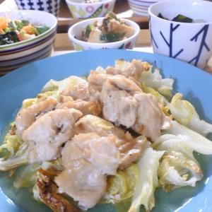 チキンのニンニク塩だれの夕食♡と、行き渋?!