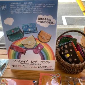 【好評】ハンドメイド レザークラフト