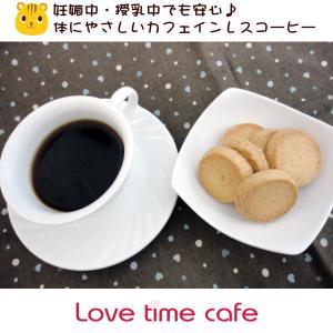 【新商品】キャラメルのカフェインレスコーヒー