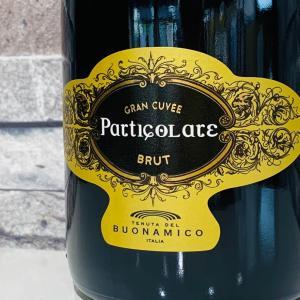 爽やかな葡萄の凛とした果実味のスパークリングワイン