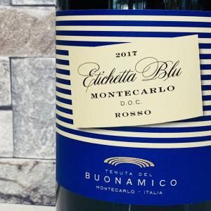 樽熟成によりパンチと濃厚さを感じられる赤ワイン