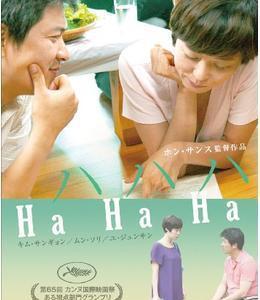 韓国ドラマ  Ha Ha Ha