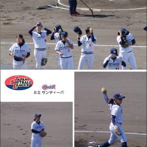日本女子ソフトボールリーグ in 旭川