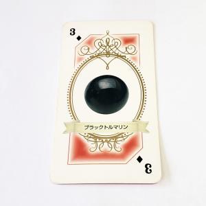 今日のパワーストーンカードからの開運メッセージ!(9月19日)