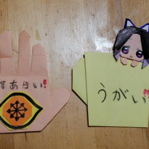 矢琶羽(やはば)の手を折り紙で作りました❗