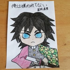 冨岡義勇の絵を模写しました