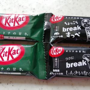 チョコレートの威力は偉大❗