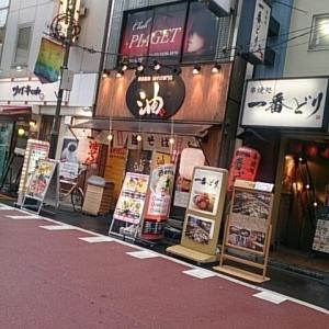 油ゃ☆新橋