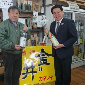 日本酒の里栗原
