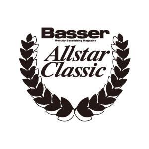 Basser Allstar Classic…