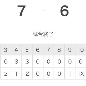 サムライジャパン勝利…