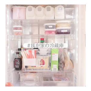 ♪ 我が家の冷蔵庫収納