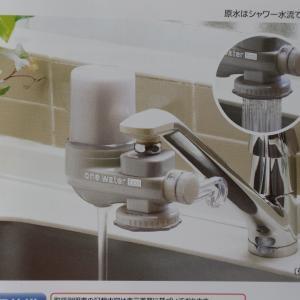 食器洗いから手肌を守る!