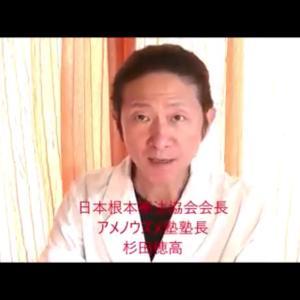 【重要】子供・若者へのワクチンのこと!!