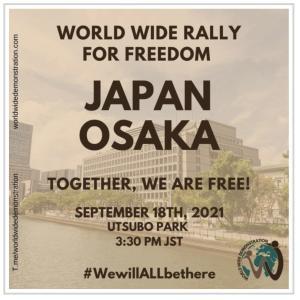 明日はじめて世界同時デモに参加してみようかな・・