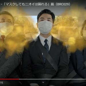 マスクの効果って、こんなもんやろなぁ・・(;^_^A