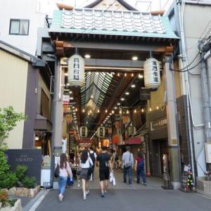 日本橋「黒門市場」