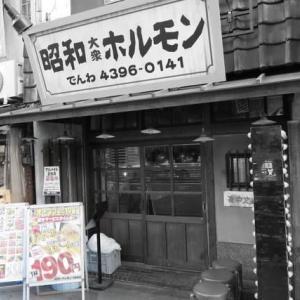 日本で食べるホルモン