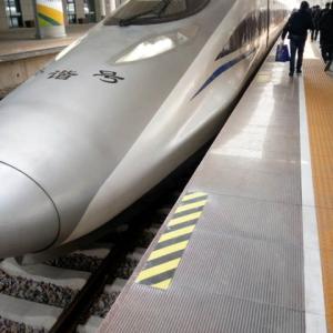 高速鉄道VIP席