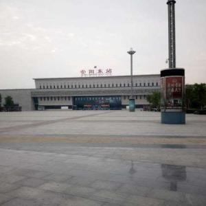 河南省安阳