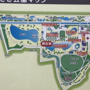 加須はなさき水上公園/Jan-2021