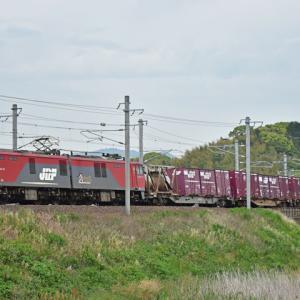 JR貨物EH500(鹿児島本線東福間~東郷間)