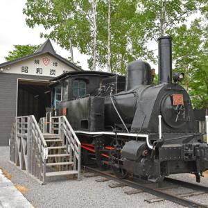 クラウス15号蒸気機関車(ほろしん温泉ほたる館前)