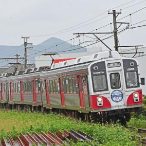 豊橋鉄道1800形(渥美線神戸駅)