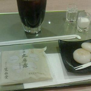 京都でまったりお茶時間♡