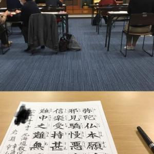 写経教室スートラ