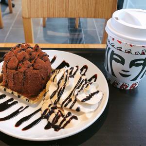 STARBUCKS Ichiei Taguma×デザート ショコラディスカバリー