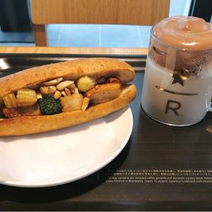 STARBUCKS Hitoshi Sugiura×石窯フィローネ テリヤキチキン&野菜